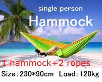 Outdoor survival hammock parachute cloth single person hammock camping hunting Leisure hammock 1pc