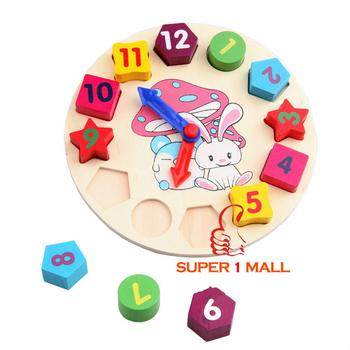 Wooden toy Digital Geometry Clock Children's educational toy building blocks
