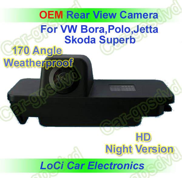 Free shipping! HD Rear View VW GOLF 4,5,6/EOS/PASSAT CC CCD night vision car reverse camera auto license plate light camera(China (Mainland))