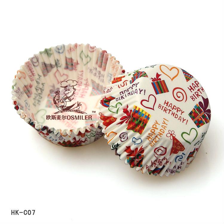 """"""" envío gratis"""" de fantasía fiesta de cumpleaños de resistente a las grasas cupcake liners/de papel, adornos de torta, ventas al por mayor apoyo c07"""