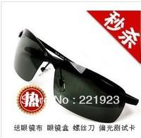 Clear inventory wholesale polarized sunglasses men's 3043 anti UVA / UV  BMirror mirror box + cloth + Screwdriver