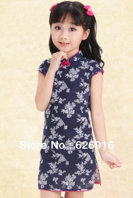 ملابس يابانية تقليدية Free-shipping-2014-N
