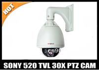 PTZ camera  520TVL 30xZoom High Speed Dome Camera PTZ outdoor