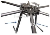T810 / T960/T1050 carbon fiber folding frame Multicopter FPV aircraft landing gear