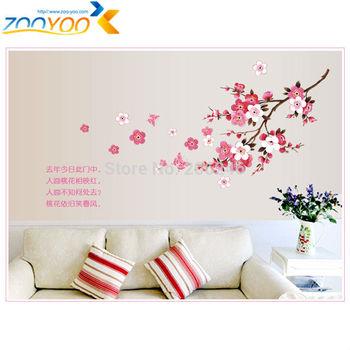 Бесплатная доставка сакура цветок стены наклейка спальня винная на искусство zooyoo6008 diy украшения дома съемные пвх на стены