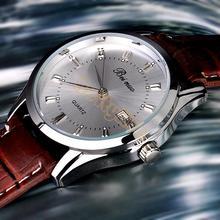popular function watch