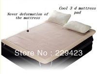 Free shipping! 3d cool summer mattress