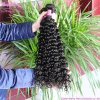 queen berry brazilian  deep weave hair natural color 4pcs or mixed bundles16'' -26'' perfumes 100% virgin remy hair