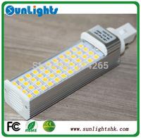 Free shipping G24 E27 7W 9w 10w 12w 15W  LED Horizontal Plug PL Lamp with cover 5050 SMD LED bulb light