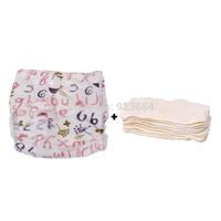 2pcs/lot Minky Cloth Diapers Adjustable Super Soft and Breathable Minky Nappies (1 Diaper + 1 Insert = 2pcs/lot) (CD-0404)