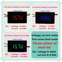 "Three colors DC0-200V Voltmeter 0-10A Ammeter five wire Digital Voltage Current meter 0.36"" Dual Mode Panel Meter [3 pcs / lot]"
