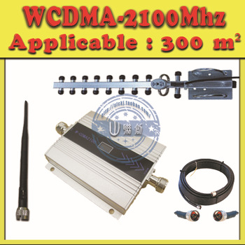 5 units 8dBi Yagi Antenna with,cable 300square meter coverage area,2100Mhz WCDMArepeater,signal booster,WCDMA-3G signal Booster