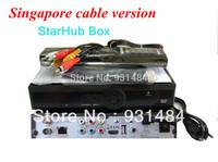 3 pcs/ lot  Singapore Starhub tv receiver box Black HD Q5 PVR set top box watch ESPN SCV Channles epl free