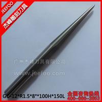 12*100H*R1.5*8Degree*150L Solid Carbide Taper Ball Nose Bits/CNC Machine Ball Nose Cutter
