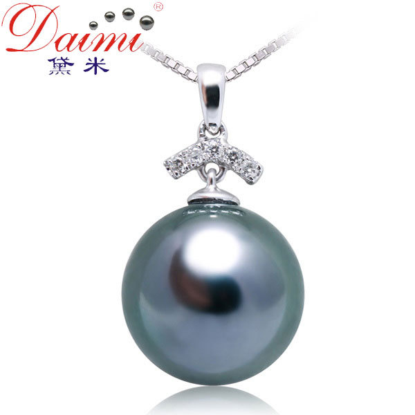 12.02 Epic Sale Black Tahitian Pearl Pendant Necklaces, 18k White Gold Diamond, High Quality, Free Shipping Essence DAIMI(China (Mainland))