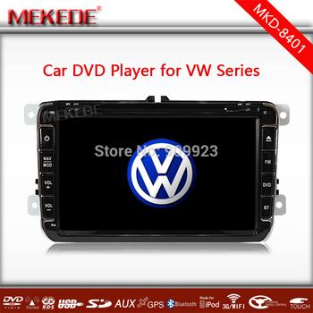 "3G/WIFI  8 "" Car DVD for VW GOLF 5 Golf 6 POLO PASSAT CC JETTA TIGUAN TOURAN EOS SHARAN SCIROCCO TRANSPORTER CADDY with GPS"