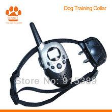 vibrating training collar promotion