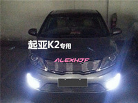 Super Bright LED daytime running lights DRL with fog lamp cover for KIA K2 / Rio 2011~ 2013 1:1 replacement, fast shipping