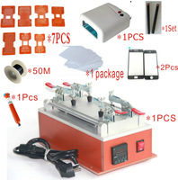 """Newest 2014 7"""" LCD Display Touch Screen Glass Separator Repair Machine Tool Kit for iPhone Samsung Free Shopping"""