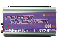 1000W wind grid tie mppt inverter , with pure sine wave