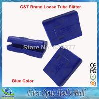 FREE Shipping In Stock  Tube Slitter Fiber Optic Cable Jacket Slitter