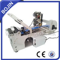 Semi-Automatic Round Bottle Labeling printing Machine BJ-90