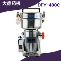 Swing Full Stainless Herb Grinder/ Food Grinding Machine DFY-400C medicine powder machine nationwide shipping