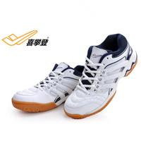 2014  Hot , Women's   Men's  sports shoes, Women's   Men's  badminton shoes, Women's   Men's  running shoes,