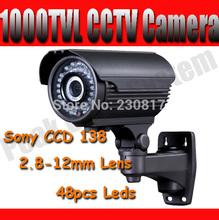 outdoor cctv camera reviews