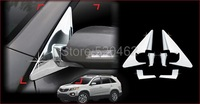 For 2009 - 2013 KIA sorento a trim sorento r trigonometric trim refires