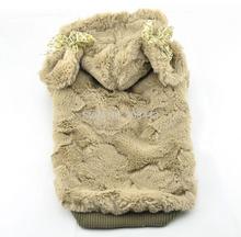 dog winter coat promotion
