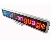 "22"" DIP Red+Blue 3 colors changable LED scrolling sign display panel board desktop advertising, support world any languages sign"