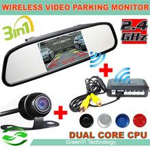 cheap wireless rear camera