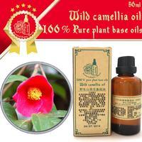 100% pure plant base oil Essential oils skin care Wild Camellia oil 100ml Australia imports Improve the rough Acne Wrinkle