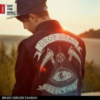 Drop dead denim jacket bring me the horizon slim jacket