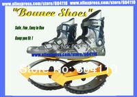 Kangaroo Jumping Shoes kangaroo jumps Bounce shoes sports and fitness shoes(model : KJ-001)