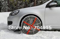 Fabric snow chain autosock snow sock snow tyre for cars in winter International Authorized  TUV Certification free shipping