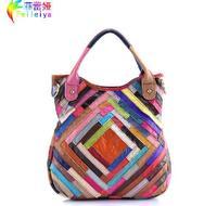 2014 Women Genuine Leather handbags Rhombus Free Shipping Fashion Bags Ladies Leather Patchwork Bag Lambskin messenger bag 88065
