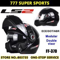 Hot Promotion LS2 FF370 Motorcycle Helmets Flip-Up Double Lens Motorbike Capacete Casco Size (53-61cm)