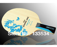 butterfly table tennis blade butterfly blade table tennis blade carbon paddle racket 35861ping pong racket