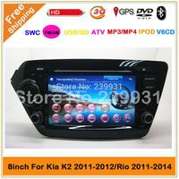 3G Kia K2 2011 2012 Rio 2011 2012 2013 2014 Car DVD GPS Navigation Bluetooth Radio TV USB SD IPOD Steering wheel Control