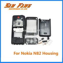 nokia n82 price