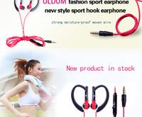 Retail box Sport earphones Stereo Powerful Earphone Earbud Headphone Free Shipping