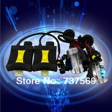 h7 xenon promotion