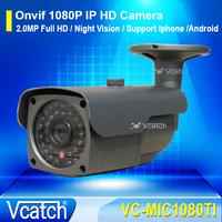 Vcatch Outddor 1080P HD Mini Bullet IP Camera 2.0MP Network IR Nightvision CCTV Home Security Surveillance Camera VC-MIC1080TI