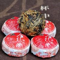 Mix Buy Different Tea,Alpine Arbor Golden Bud Yunnan Super Kung Fu Dianhong Black Tea Orange Soup Women Health Care Slim Product