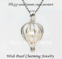 POP! 18kgp Heart & Love Pearl Bead Cage /Pendant for Jewelry, Bracelet /Necklace, Free Shipping