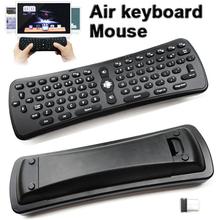 wholesale multimedia keyboard