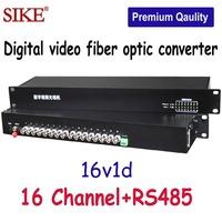 16 channel digital video fiber optic transmission system/converter,RS485,FC interface,single mode,FedEx/EMS Free Shipping