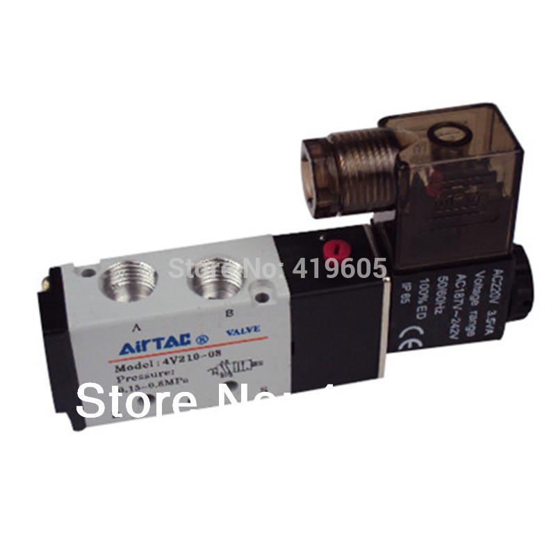 """hotsale 3pcs/lot Free shipping 2/5 way Pneumatic solenoid valve 1/4"""" 4V210-08 ,220VAC 24VDC ,Pneumatic parts ,air control valve,(China (Mainland))"""
